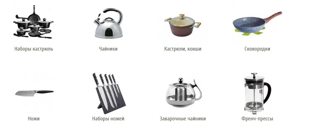 Кухонные принадлежности, которые упрощают жизнь